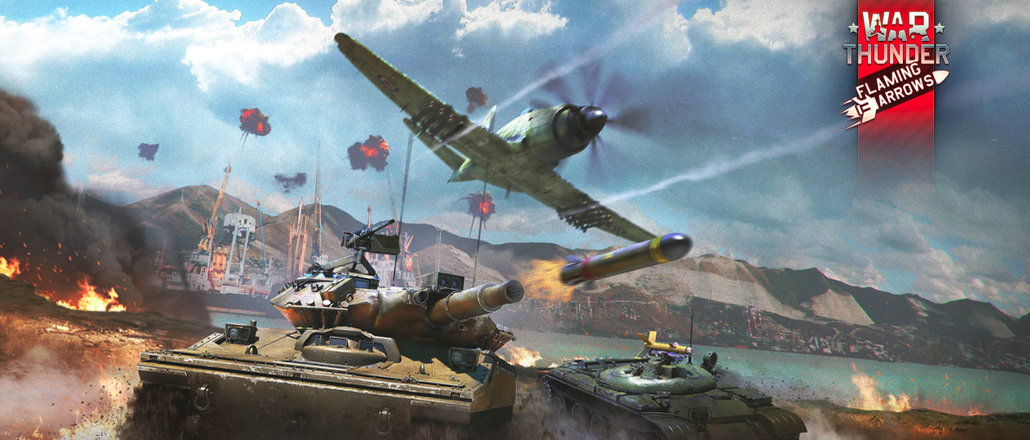 war thunder, free2play, free to play, free 2 play